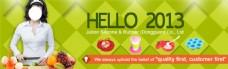 HELLO2013淘宝女装海报素材下载