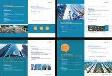 高端企业画册PSD图片