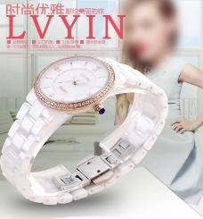 手表广告背景
