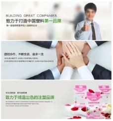 网站产品展示PSD图片