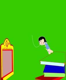 卡通教育动画