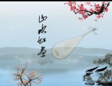 中国风视频素材