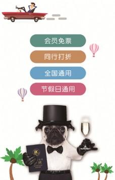 旅游hzH5-三大功能