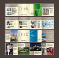 咖色时尚风格企业画册
