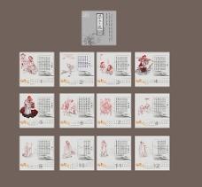 2012台历设计 弟子规台历