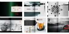 中国风企业画册封面设计矢量素材