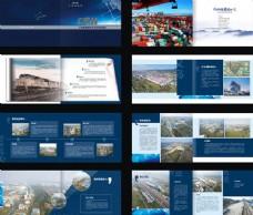 物流企业画册
