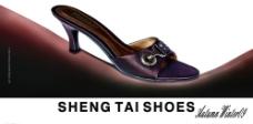 女鞋户外海报图片