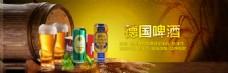 啤酒淘宝阿里海报模板PSD源文件