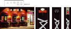 餐厅包柱广告