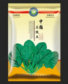 波菜种子包装