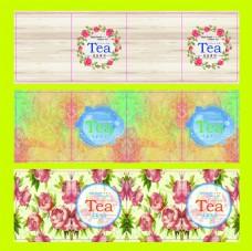花茶包装方案0613