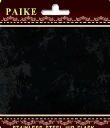 酒壶包装图片模板下载