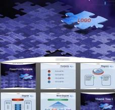 金属质感科技风格PPT模板下载
