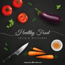 现实主义风格的健康食品