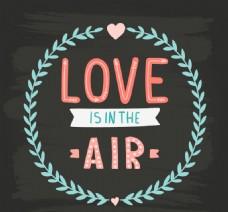 爱如空气艺术字
