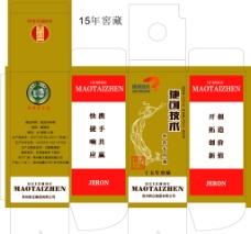 贵州黔庄集团捷创定制酒包装盒图片