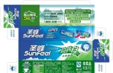 圣峰牙膏包装设计图片