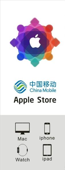 苹果 logo  vi图片