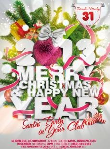 圣诞节活动海报PSD素材图片