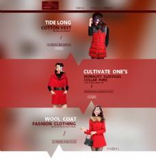 韩版修身时尚风衣淘宝女装海报