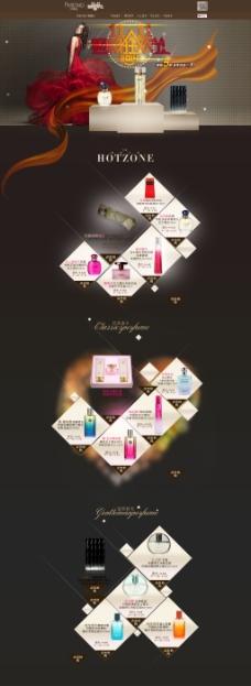 女士化妆品狂欢促销海报