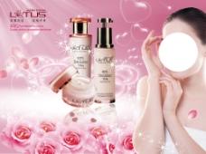 玫瑰浪漫海报背景