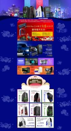 淘宝天猫数码产品活动海报模板