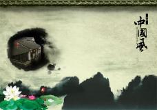 中国风古典水墨风格海报背景