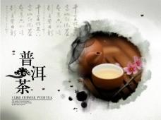 普洱茶包装设计图源文件