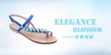 夏季女款凉鞋蓝色背景