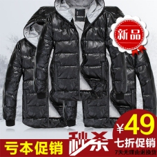 冬季男装主图设计