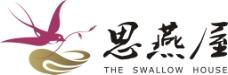 思燕屋logo