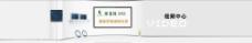 视频中心banner