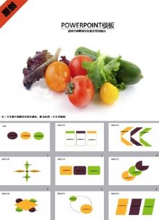 健康营养蔬菜