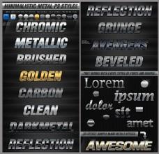 超酷的银色和金色立体字样式
