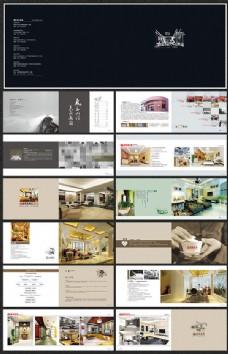 商务装修公司宣传画册设计psd素材下载