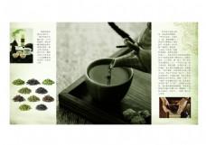 茶包装产品宣传册