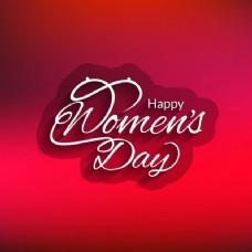红色快乐的妇女节贺卡设计