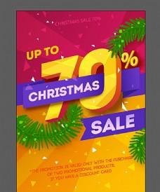 精美圣诞节促销海报矢量素材图片