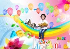 儿童节海报素材下载图片