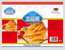 薯条包装设计
