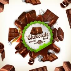 干果巧克力矢量素材