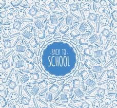 蓝色的素描学校用品的背景