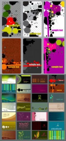 个性色彩卡片背景矢量素材