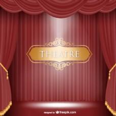 舞台的背景
