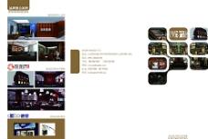 公司三折页图片