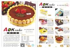 蛋糕店宣传单设计模板