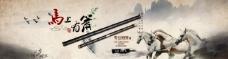 中国风淘宝乐器促销海报psd素材