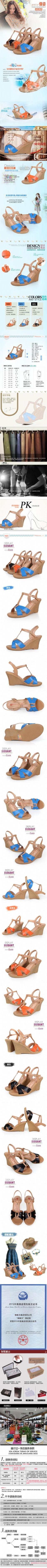 时尚女凉鞋详情页